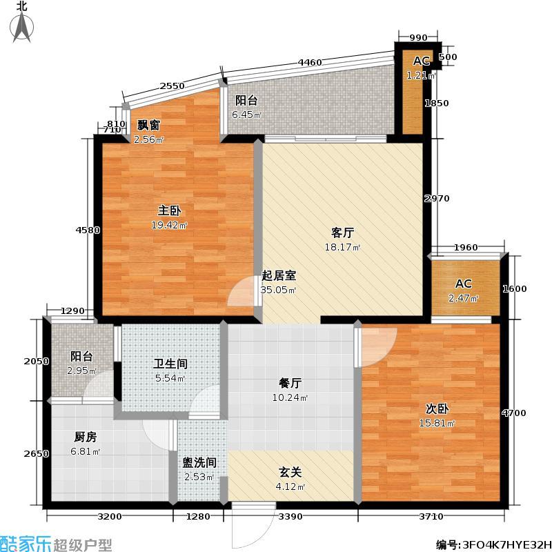 合家欢两房两厅一卫108平全朝南户型LL