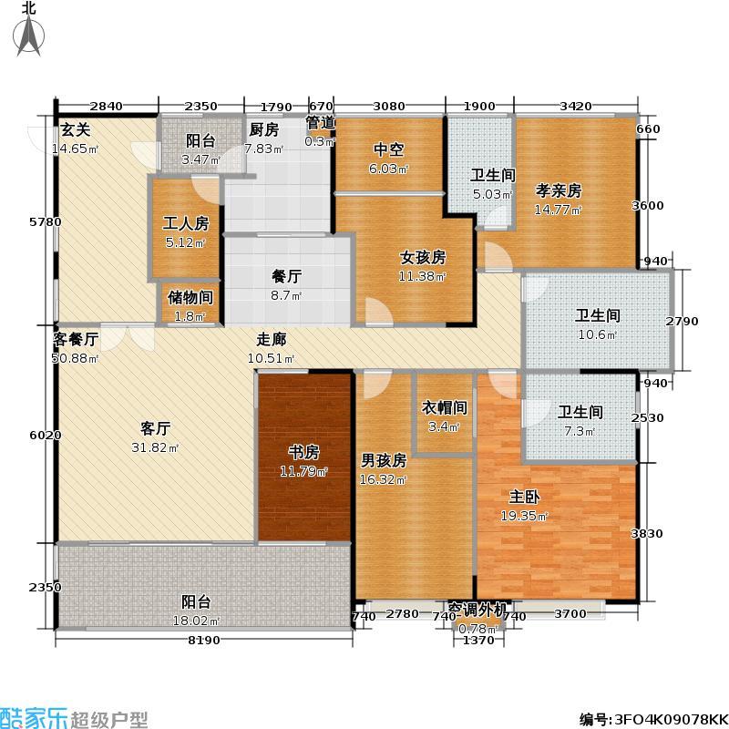 太古城花园A(4-29层)户型