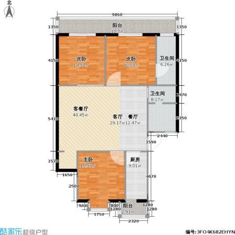 兴谷家园3室1厅2卫1厨134.00㎡户型图