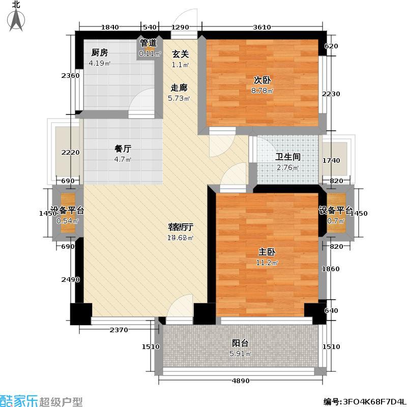 壹克拉A-02奇数层户型2室1厅1卫1厨