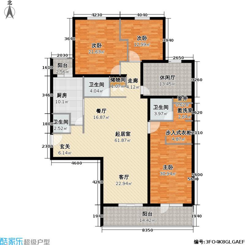 芳城园200.00㎡四室两厅户型
