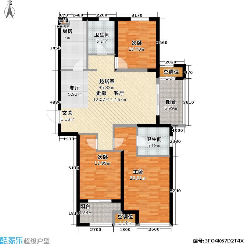 新城域新城域户型图优雅灵动型面积约125㎡三房两厅两卫(12/15张)户型10室