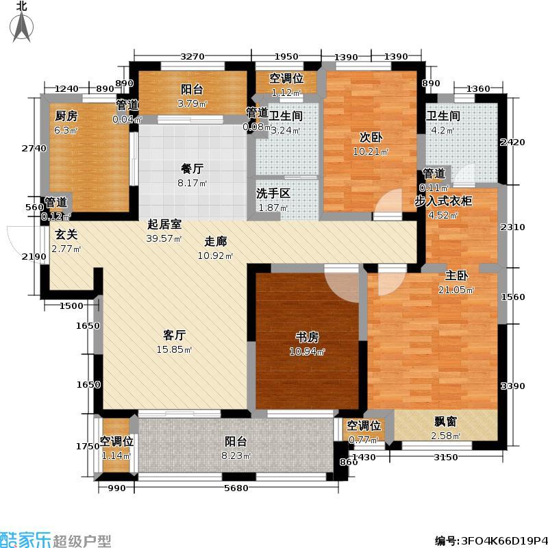 新城域三期幸福里E户型3室2卫1厨