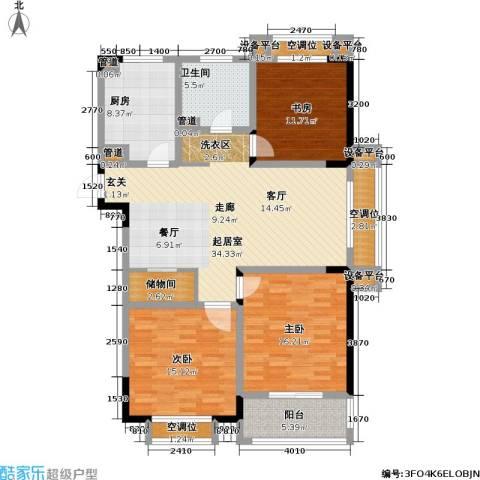 和平国际3室0厅1卫1厨124.00㎡户型图