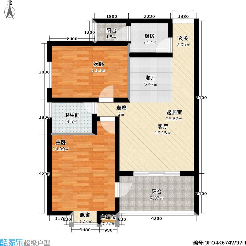 狮城翰园96.03㎡狮城翰园户型图D2二房二厅一卫(1/4张)户型10室