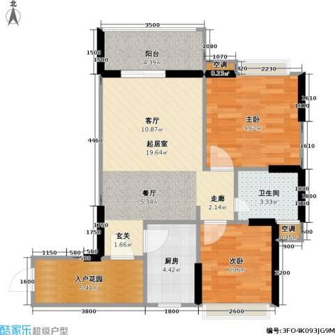 寓乐圈 永缘・寓乐圈2室0厅1卫1厨57.00㎡户型图
