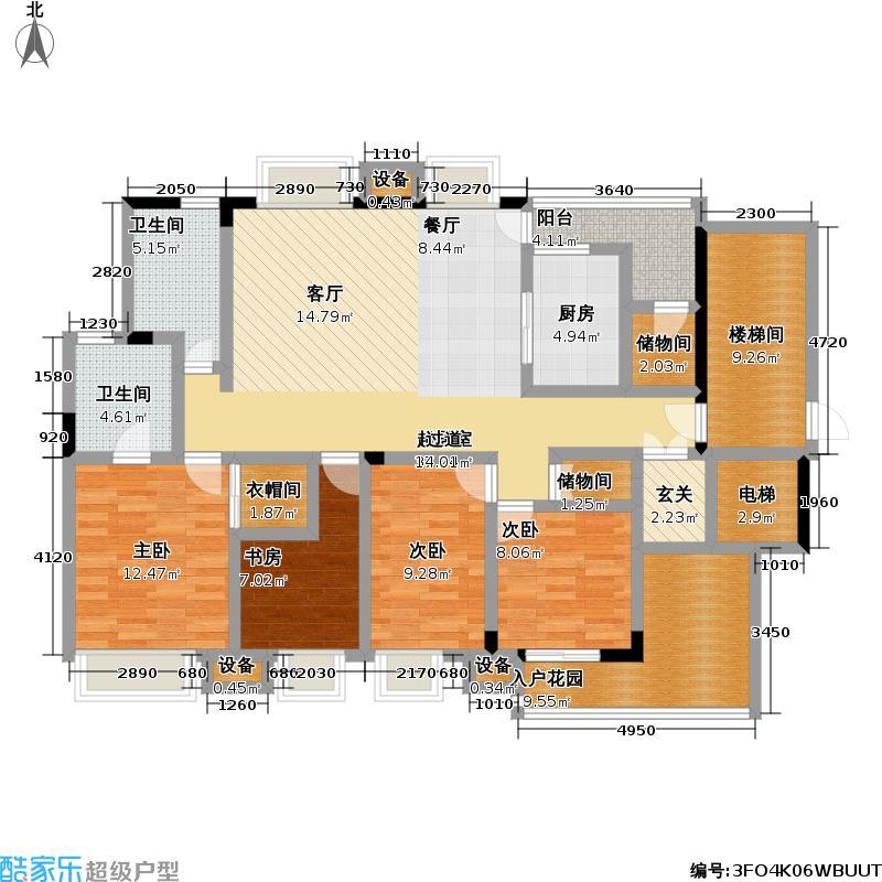 紫金上林苑146.40㎡户型