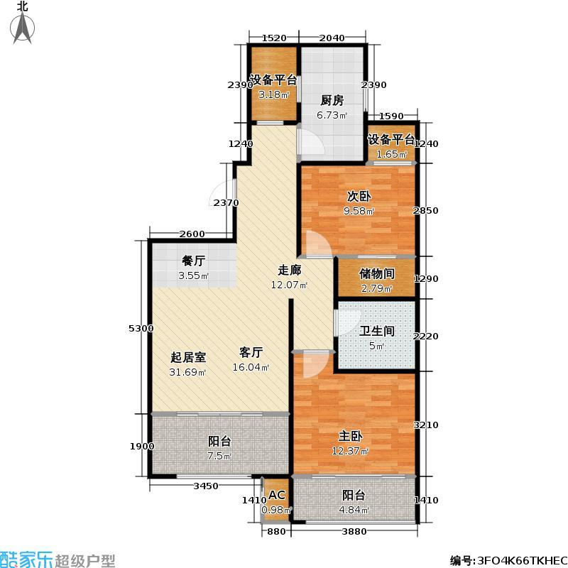 东方公园世家93.97㎡东方公园世家户型图4-5号楼B户型(11/16张)户型2室2厅1卫