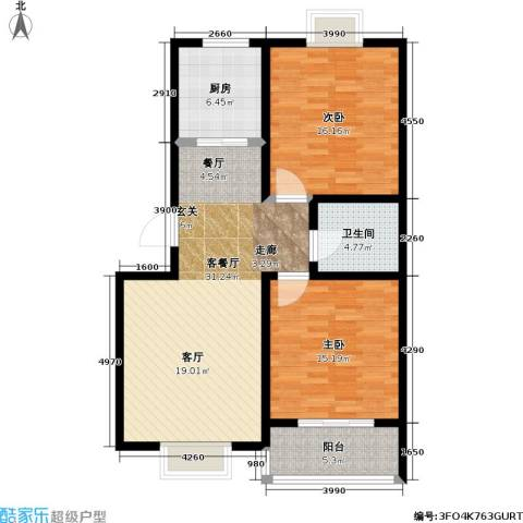 阳光海岸2室1厅1卫1厨90.00㎡户型图