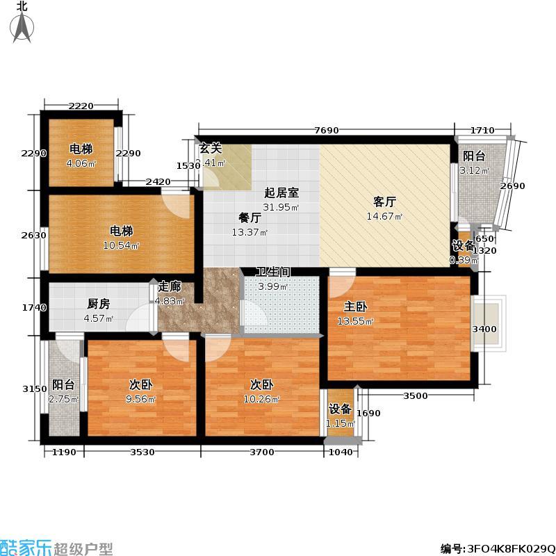 官苑八号166.11㎡1单元3-14层C1-3室2厅1卫户型