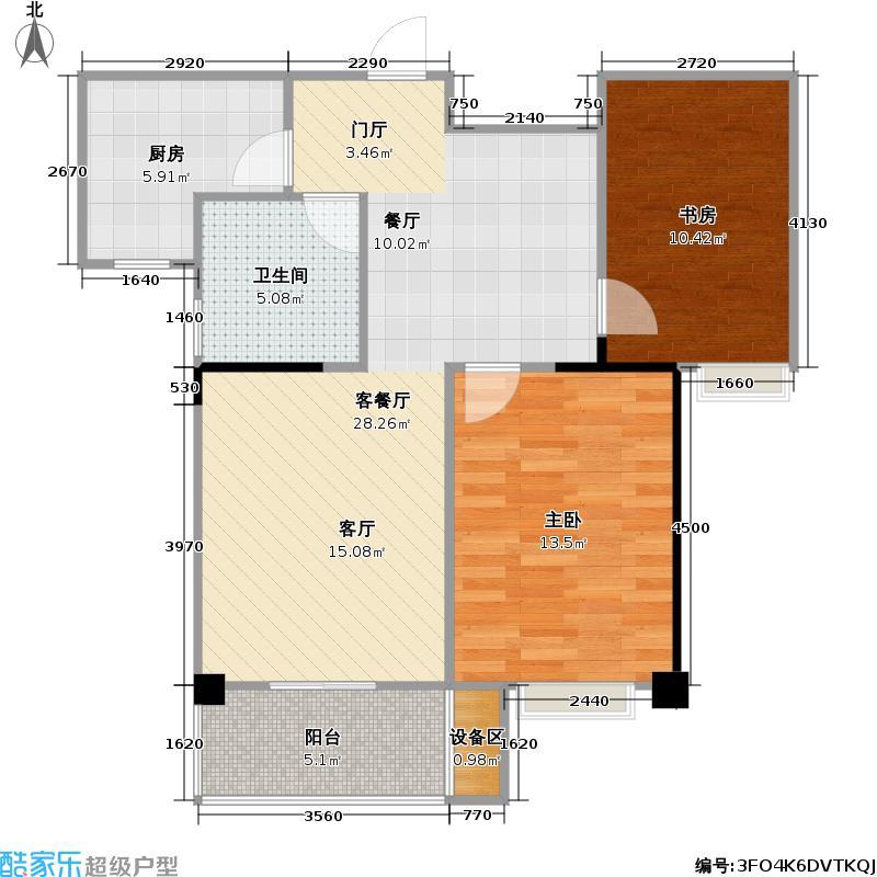 九坤五环华城N户型2室1厅1卫1厨
