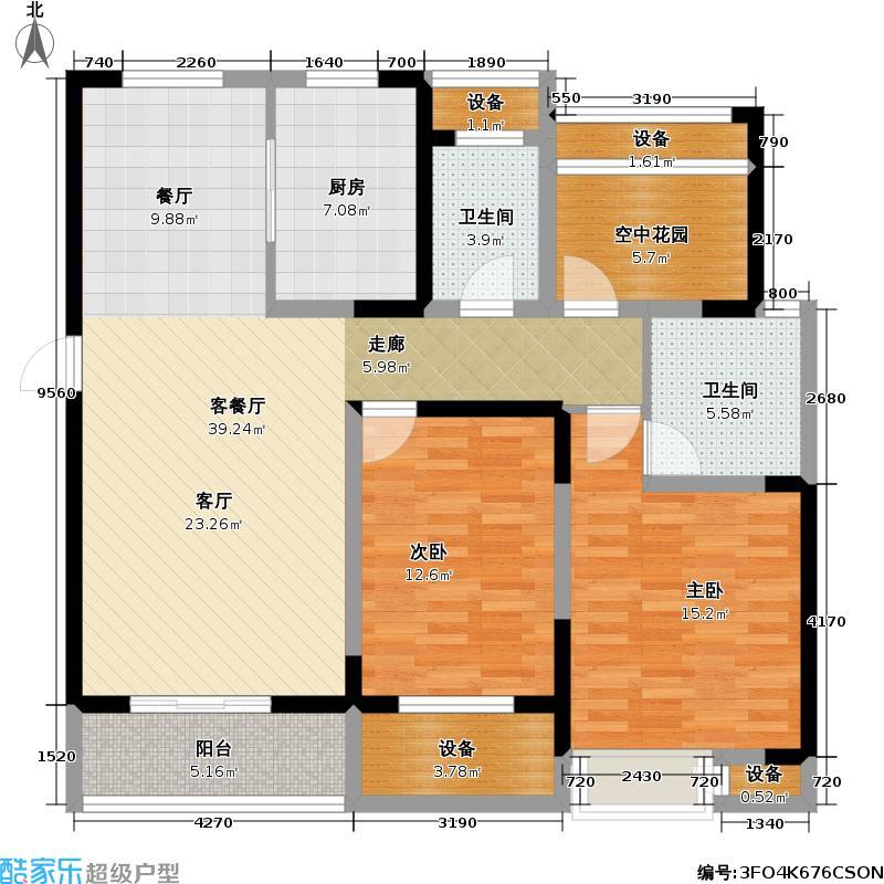 澳新尚蓝国际118.00㎡澳新尚蓝国际户型图B1舒适2+1房3室2厅2卫(2/3张)户型3室2厅2卫
