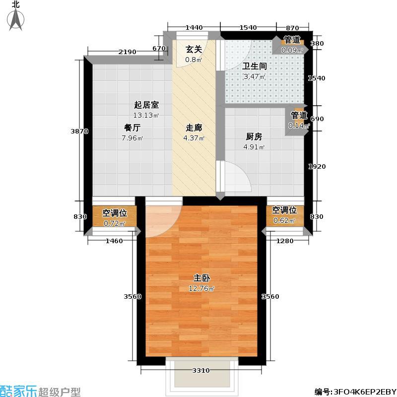海怡庄园42.86㎡海怡庄园户型图A-1户型一室一厅一卫(1/1张)户型1室1厅1卫