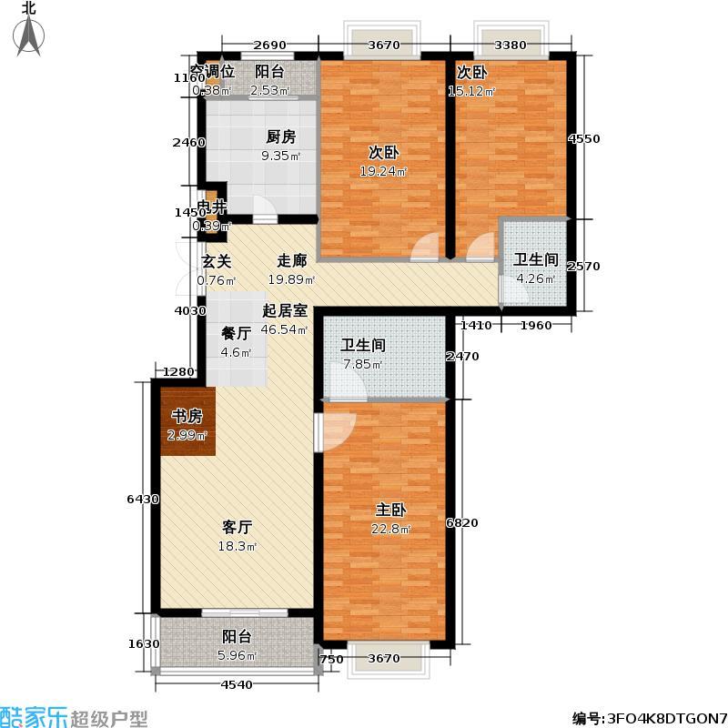观河锦苑150.50㎡三室两厅两卫户型