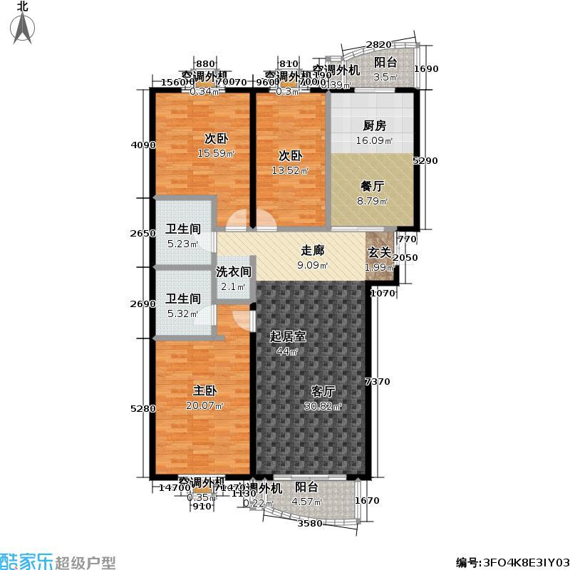 安馨园161.38㎡3室2厅2卫户型