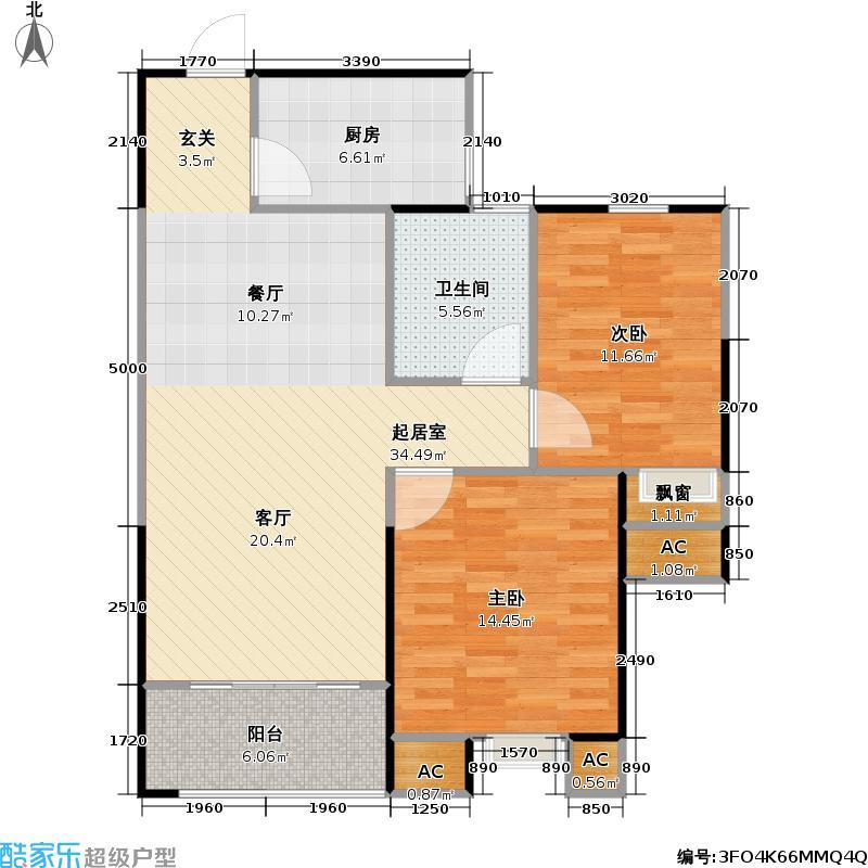 龙涛香榭丽舍89.00㎡C户型89㎡拉菲庄园户型2室2厅1卫
