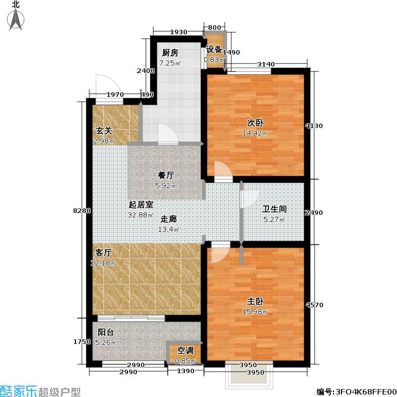开泰锦城A2户型2室1卫1厨