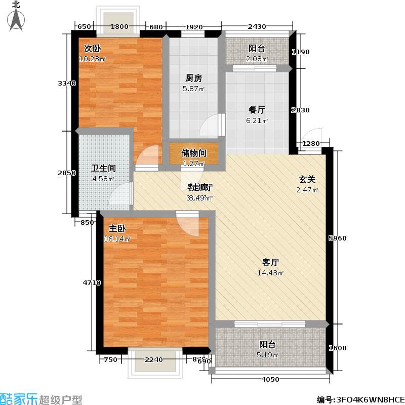 恒大华城长清苑2室2厅1卫89平米南北通户型