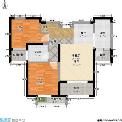 置地青湖语城2室1厅1卫1厨78.00㎡户型图