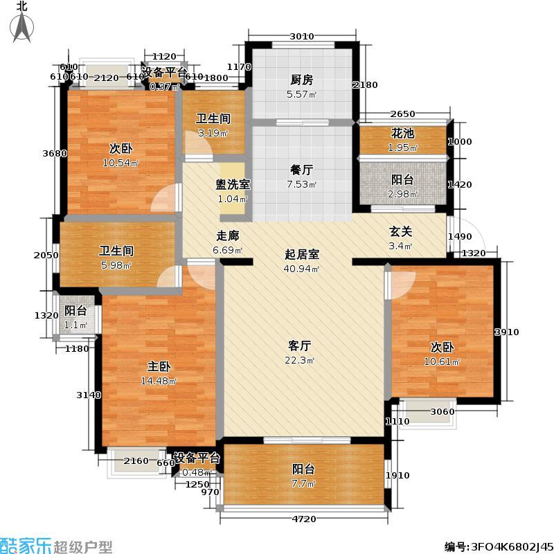 水域天际119.51㎡B4(B4b)户型3室2厅2卫