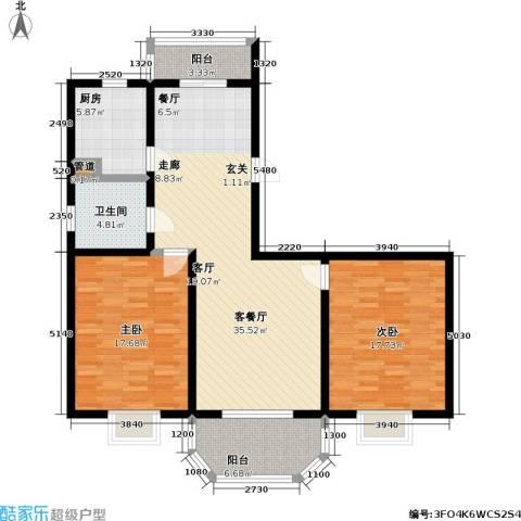 上泰绅苑2室1厅1卫1厨131.00㎡户型图