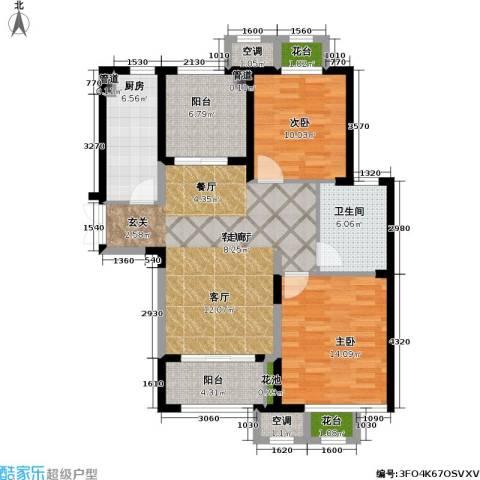 置地青湖语城2室1厅1卫1厨116.00㎡户型图