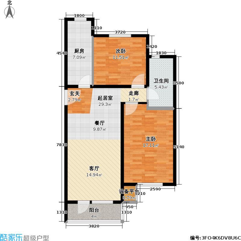 北京苏活1、2、3号楼C户型2室1卫1厨
