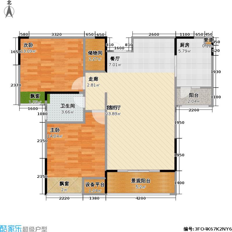 珠江国际商务港80.14㎡一期B9栋5号房标准层2室2厅1卫1厨 套内80.14㎡户型2室2厅1卫