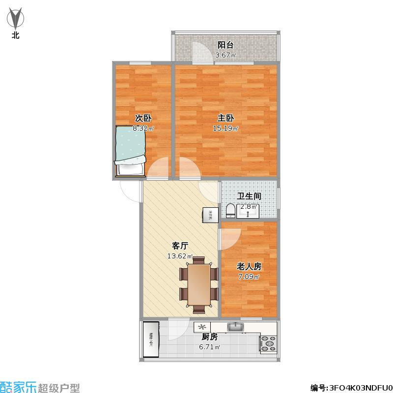 70平两室一厅