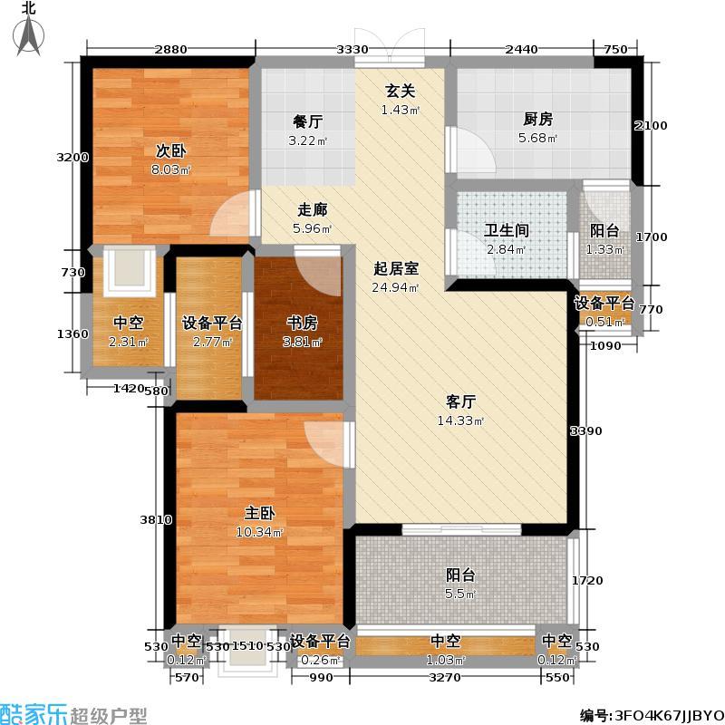 福星惠誉福星城94.00㎡福星惠誉福星城户型图B户型3室2厅1卫(7/12张)户型3室2厅1卫