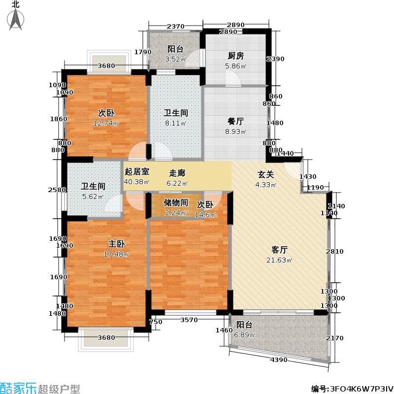 峥宸苑二期房型: 三房; 面积段: 121.53 -136.83 平方米; 户型