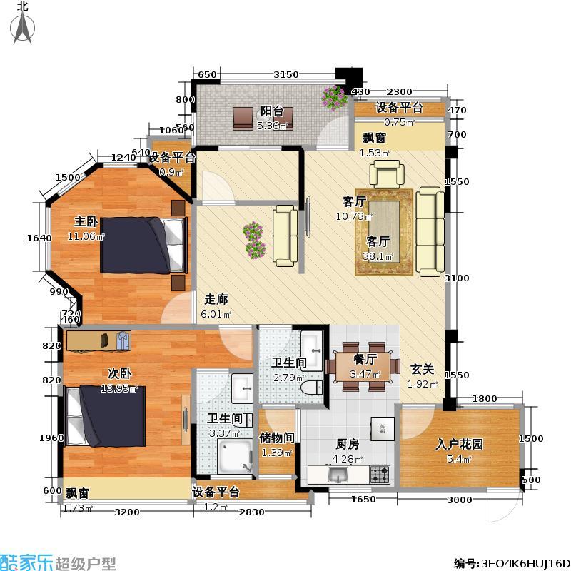 台湾街小区宜兰湾94㎡2房户型