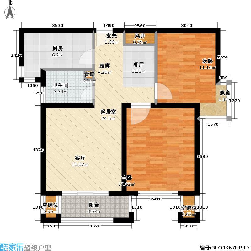 海尚壹品75.00㎡海尚壹品户型图尚域F3户型(6/6张)户型10室