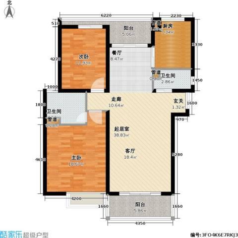 紫荆苑2室0厅2卫1厨110.00㎡户型图