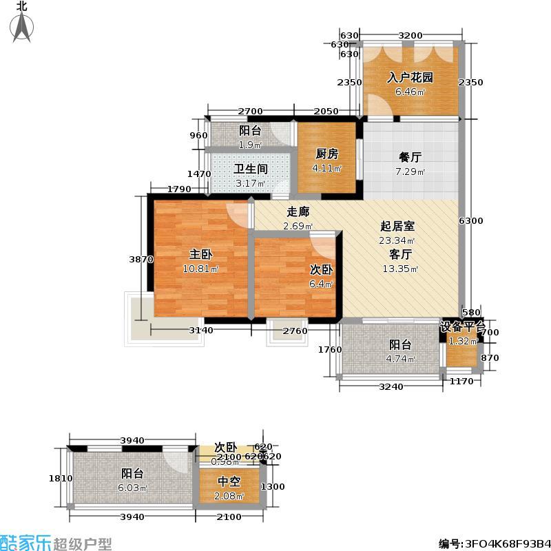 世纪新城A栋1D栋03、04号房B户型2室1卫1厨