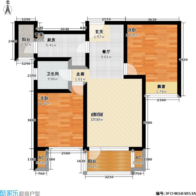 亿城左岸香颂C2户型2室1卫1厨