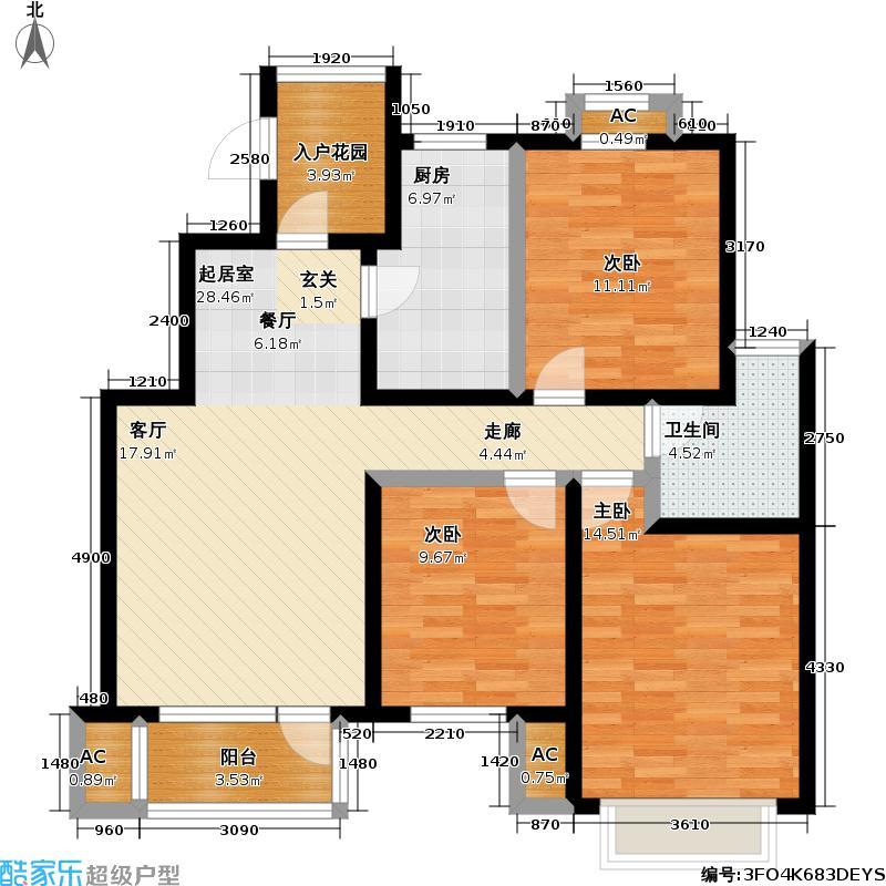 亿城左岸香颂D2户型3室1卫1厨
