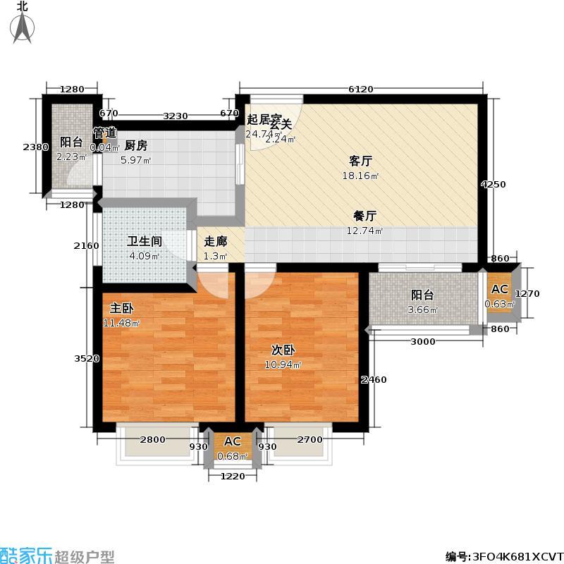 亿城左岸香颂A2户型2室1卫1厨