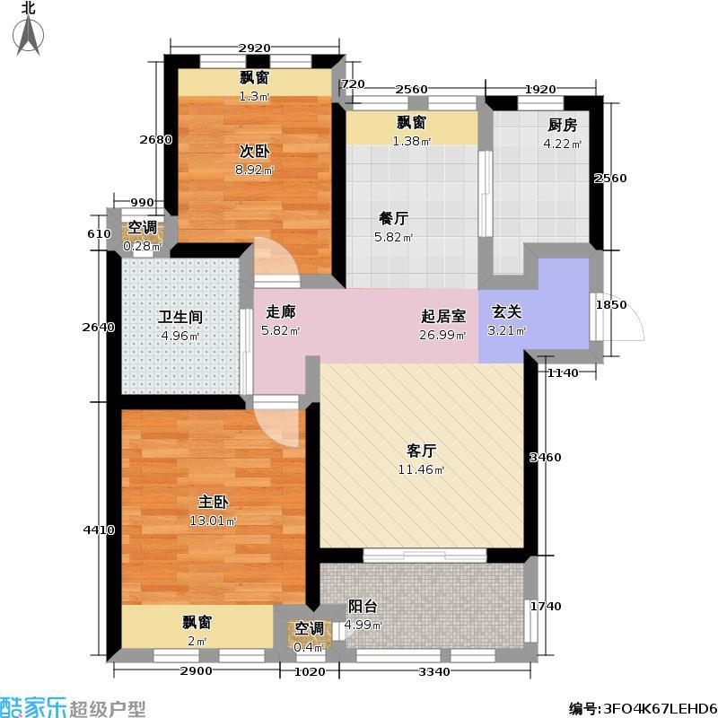 新城金郡75.00㎡新城金郡户型图85.2-87.6平方米(9/14张)户型2室2厅1卫