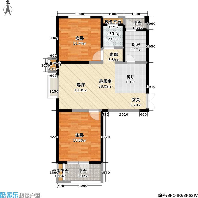福星惠誉福星城94.00㎡福星惠誉福星城户型图A5户型两房两厅一卫(9/13张)户型2室2厅1卫