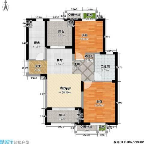 置地青湖语城2室1厅1卫1厨87.00㎡户型图