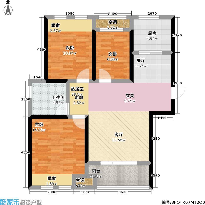 新城金郡90.00㎡新城金郡户型图D户型三房两厅一卫90平米(4/28张)户型3室2厅1卫