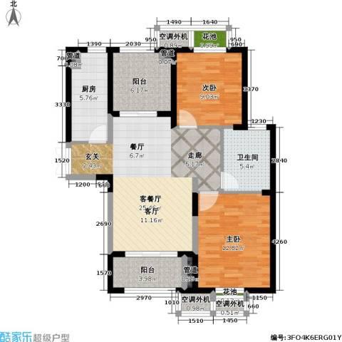 置地青湖语城2室1厅1卫1厨86.00㎡户型图