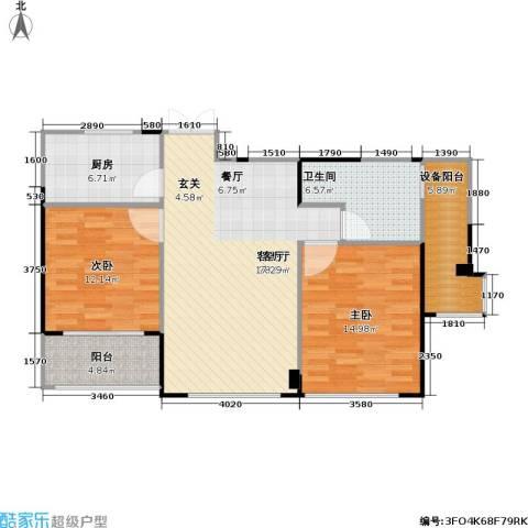 绿城・玉兰广场2室1厅1卫1厨86.00㎡户型图