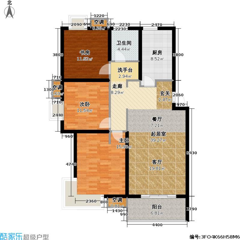 开泰锦城113.00㎡开泰锦城户型图B1户型(1/4张)户型3室2厅1卫