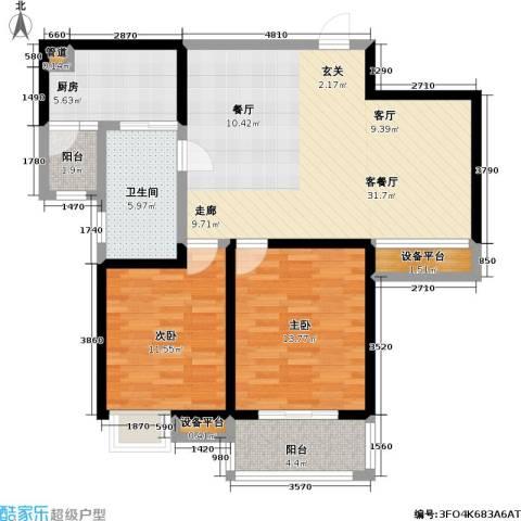 御源林城2室1厅1卫1厨85.00㎡户型图