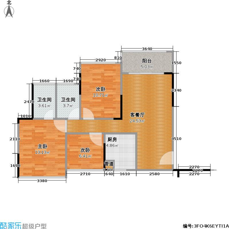 栖游家园83.58㎡3C/3D户型三房两厅两卫户型3室2厅2卫