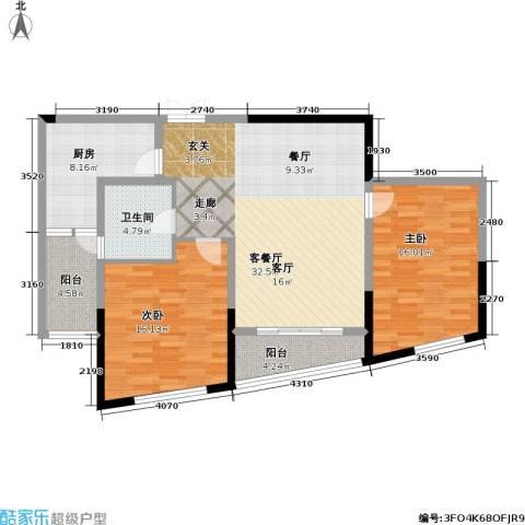 道生中心2室1厅1卫1厨98.00㎡户型图