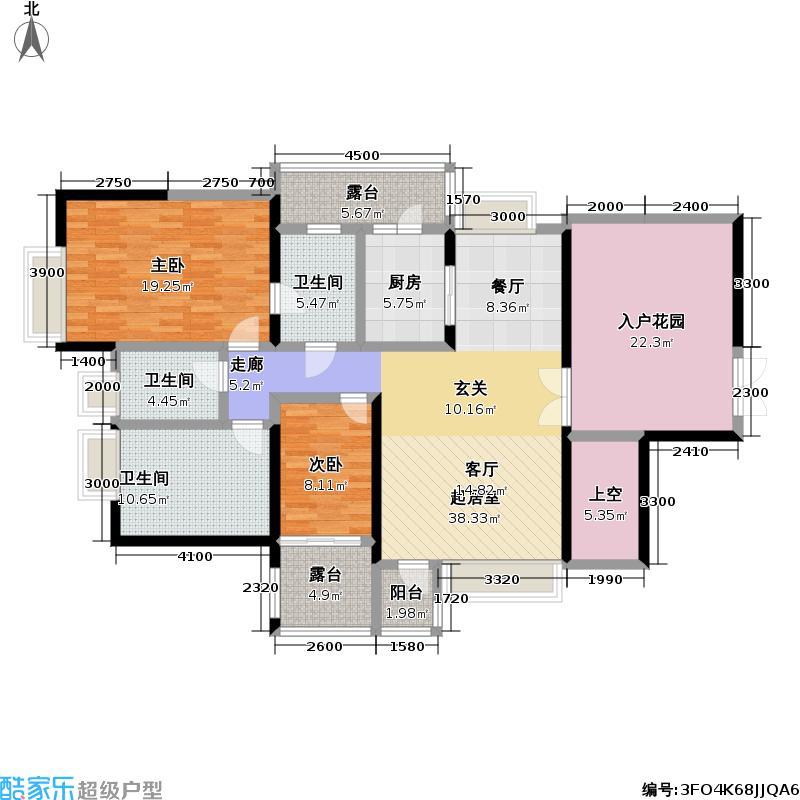 半山道1号礼宾府141.00㎡8、9栋B座03户型3室2厅2卫