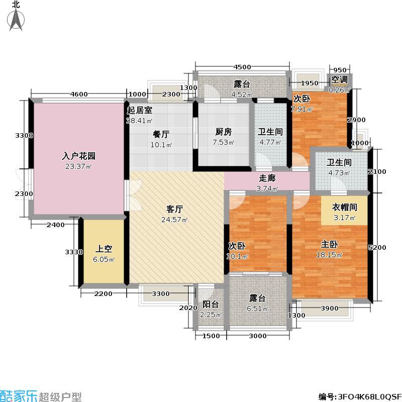 半山道1号礼宾府137.00㎡8、9栋B座02户型3室2厅2卫